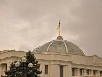 Рада дала новые названия Артемовску, Дзержинску и еще сотне населённых пунктов