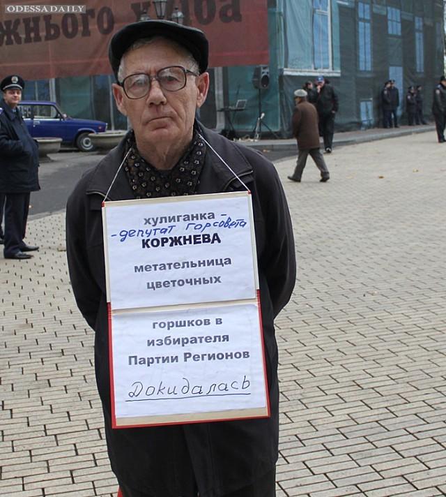 Как Олег Борисович Кац в областную прокуратуру на прием ходил. История-быль.