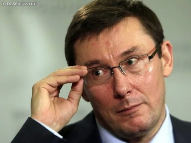 Павел Поламарчук: Луценко и Скорик - дружба навек!