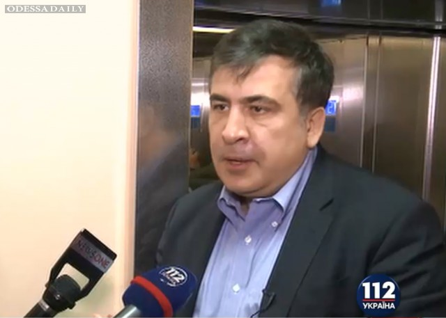 Саакашвили анонсировал отчет о схеме воровства 120 млрд из Укрспирта