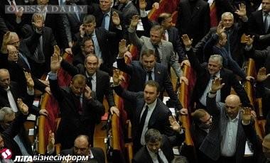Депутаты в Раде голосуют руками