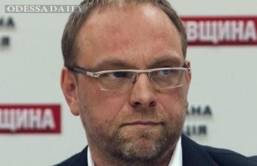 Генпрокуратура требует у суда отпустить Власенко под залог