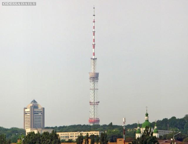 Запылали кабели телебашни в Киеве: ряд каналов отключены