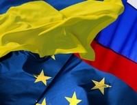 СМИ: ЕС и Украина пойдут на значительные уступки России в вопросе ассоциации