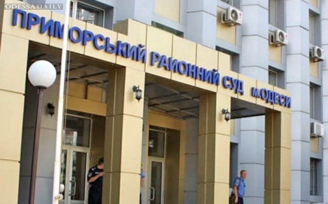 Хочешь брать взятки – живи в Одессе