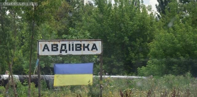 В администрации президента прокомментрировали возможность введения военного положения в Донбассе