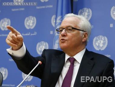 Чуркин: 4 декабря украинская сторона захватила семь населенных пунктов. Войска должны быть выведены оттуда