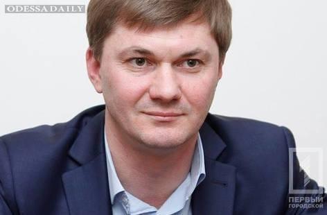 Назначен новый глава Одесской таможни
