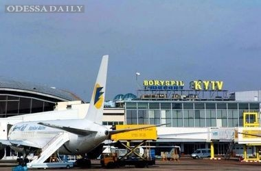 Украина полностью прекращает воздушное сообщение с РФ – Минифраструктуры