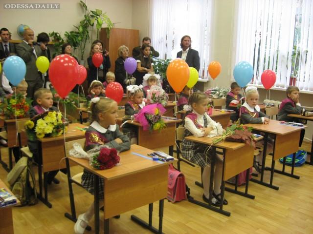 Большинство родителей украинских детей выступают против 12-летней системы обучения в школах