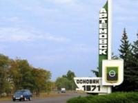 В Украине официально декоммунизировали Артемовск, Дзержинск, Ильичевск и 169 сел