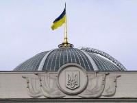 Верховная Рада приняла закон о внутренних биометрических паспортах
