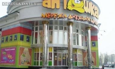 Зачем правоохранители нагрянули в офис сети Антошка