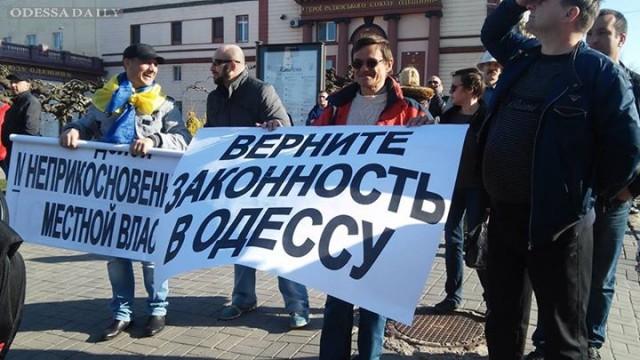 Обращение к Президенту Украины Петру Порошенко общественных активистов города по поводу произвола местных властей Одессы, покрываемого правоохранительными органами