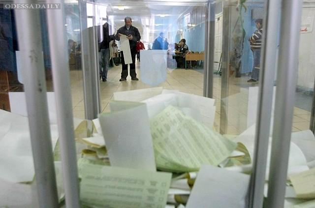 В Одесский облсовет прошли шесть партий