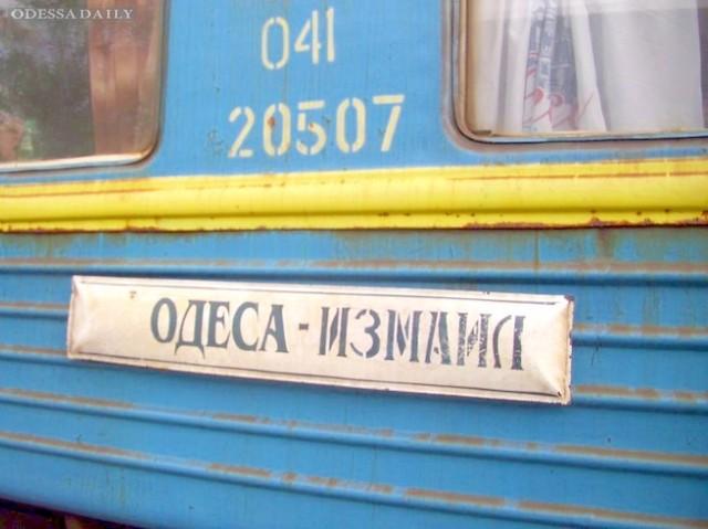 Поезд Одесса-Измаил будет ходить ежедневно
