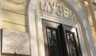 Одесский муниципальный музей личных коллекций имени А. В. Блещунова представляет зимнюю программу «Дом, где согреваются сердца»