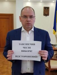 Леонид Штекель: Увольнение Максима Степанова и фальсификации 21 апреля