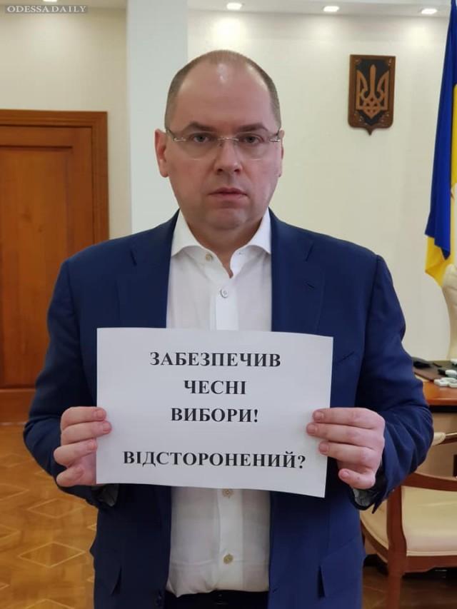 Максим Степанов отказывается уходить с поста главы обладминистрации