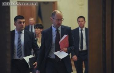 Украина отказалась вносить РФ предоплату за газ