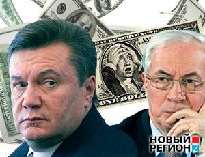 Украина – на грани дефолта, власть валит вину на Евромайдан