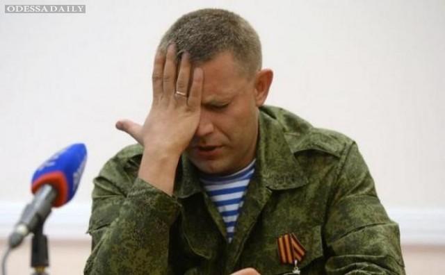Сводка ИС: кураторы из РФ обвиняют Захарченко в коррупции, саботаже и рэкете