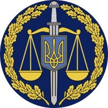 Координационное совещание с Луценко и Аваковым в Одессе перенесено