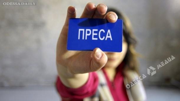 Одесса стала второй в Украине по проблемам со свободой слова