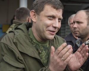 Захарченко хочет закончить войну на Донбассе до конца года