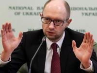 Яценюка назвали наиболее вероятным кандидатом на пост главы НБУ