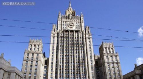 МИД России грозит жесткими демаршами в ответ на гибель жителя российского Донецка