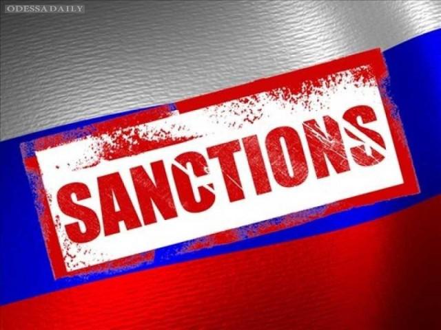 США ввели новые санкции против пяти оборонных компаний России