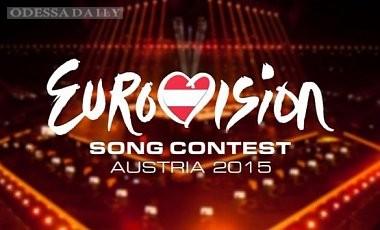 Украина отказалась от участия в Евровидении-2015