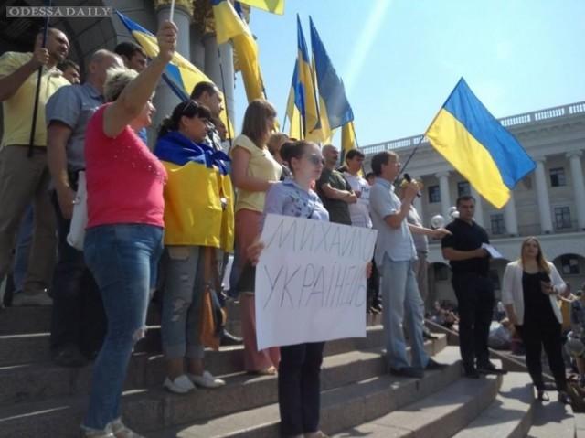 Саакашвили подаст апелляцию на лишение гражданства