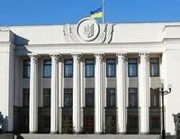 Новая Верховная Рада может остаться без оппозиции - опрос
