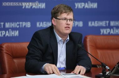 Розенко: Миллионы укранцев не заметят повышения тарифов ЖКХ