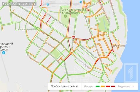 Центр Одессы и Фонтан стоят в пробках