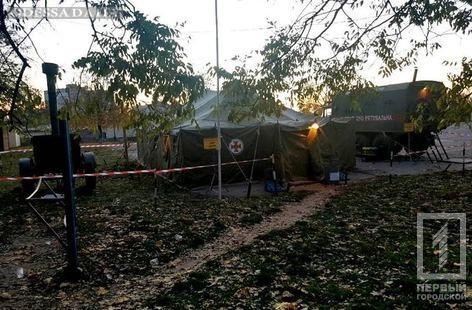 Спасатели развернули два пункта обогрева в Теплодаре