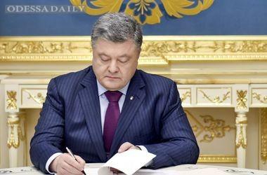 Порошенко подписал закон о продлении моратория на продажу земли в Украине
