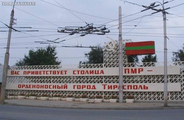 Охрана лидера Приднестровья подралась с молдавскими ветеранами - СМИ
