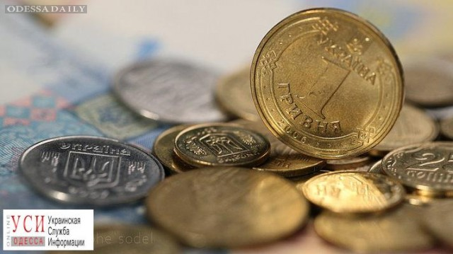 Финансовый дефицит: в Одесской области из-за отсутствия бюджета не хватает средств на зарплаты и энергоносители