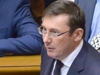 Луценко рассказал, когда уйдет в суд дело о преступлениях Януковича против Евромайдана