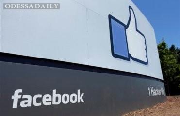 Власти России заблокировали доступ к социальной сети Facebook