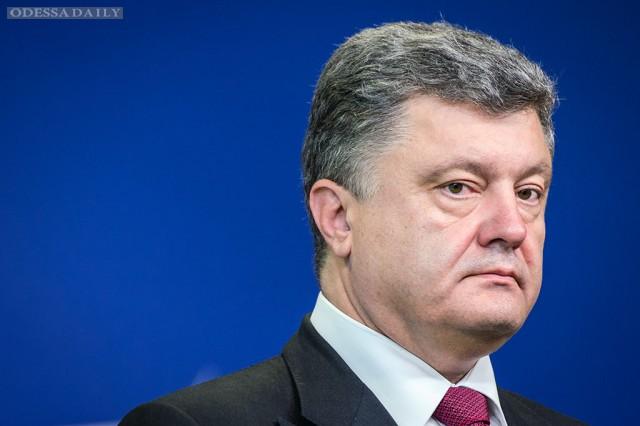 Порошенко подтвердил, что «режим тишины» на Донбассе соблюдается