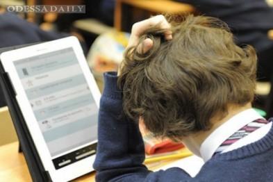 Одесские школьники смогут учиться по электронным учебникам