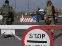 В Станице Луганской закрыли пункт пропуска - единственный в Луганской области