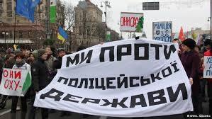 Интеллигенция требует от оппозиции выбрать лидера Майдана