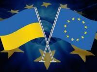 Ратификация Соглашения об ассоциации между Украиной и Евросоюзом завершена