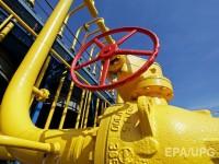 Украина впервые вошла в двадцатку лучших газовых хабов Европы