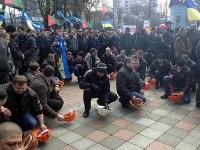 Под Верховной Радой второй день подряд митингуют шахтеры